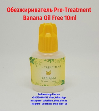 Обезжириватель Pre-Treatment Banana Oil Free 10ml