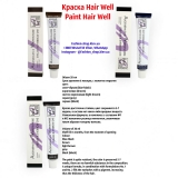 Краска Hair Well 20 ml